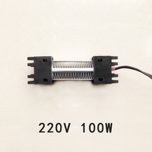 100W 220V AC DC Insulated PTC ceramic air heater PTC heating element Electric heater 113*35*26mm