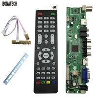משלוח חינם V56 אוניברסלי מחשב לוח נהג הטלוויזיה בקר/VGA/HDMI/ממשק USB + 7 מפתח לוח + לבלבל
