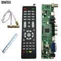 Envío Libre V56 Universal LCD TV Controlador PC/VGA/HDMI/USB  7 Clave Tablero Deflector