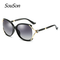 2017 Souson Brand women Sunglasses Oversize frame Polarized Fashion Vintage Fashion Sunglass For Women With Box 4 colors