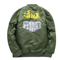 2017 High Quality Ma1 Army Green Tactical Military varsity Flight Windbreaker Pilot US Air Force Bomber Couple Jacket Thicker