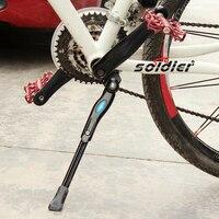 Регулируемая MTB дорожный велосипед подставка для парковки стойка для горного велосипеда Подножка для езды на велосипеде