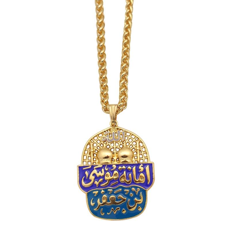 Imam Musa bin jafar KAZIM , one of the house held of the prophet Muhammad in Islam  Amanat Musa bin jafar pendant necklace