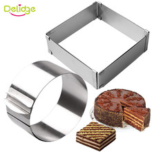 Delidge 2pcs/set Stainless Steel Adjustable Cake Mousse Ring 3D Round & Square Cake Mold Cake Decorating Baking Tools