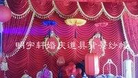 Лидер продаж водопад Свадебный фонов, свадебные этапе простыня цвет может быть специально фонов для свадьбы