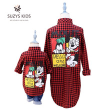 Family Clothing Casual Plaid Shirt/Blouse Family Clothes Mother and Daughter Clothes 2017 Family Matching Outfit Family Clothing