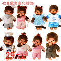 Kawaii Lovely Clothes /dress/shirts for 42-45cm monchhichi monchichi plush dolls doll accessory