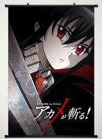 Wall Scroll Poster Fabric Printing For Anime Akame Ga Kill Akame