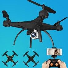 Large Drone WIFI Remote Control Quadcopter Headless Model HD Wide-angle Camera Voice Control M09