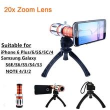 Cheaper High-end 20x Zoom Telephoto Telescope Lens Kit For Samsung Galaxy S3 S4 S5 S6 S7 edge Plus note 3 4 5 Tripod Phone Camera Lenses