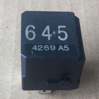 645 Relay 645 Cooling Fan Relay for VW Passat B5 CC Touareg Audi Q5 Q7 aliexpress com buy 645 relay 645 cooling fan relay for vw passat