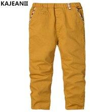 Kajeanii 2017春秋男の子パンツ綿のズボンレジャーキッズスクール学生子供パンツ用2-8 t色ベージュホワイト