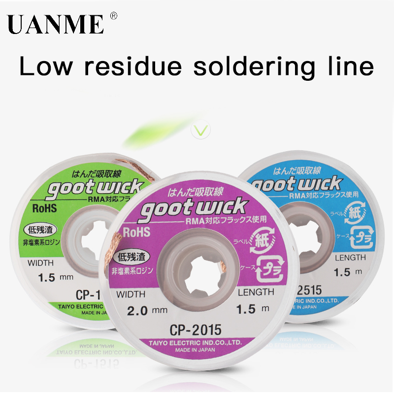 UANME Japan GOOT RoHS MSDS Desoldering Wick 1.5m Remove Solder for Repairing PCB RMA Precision Work with Non-chlorine Flux
