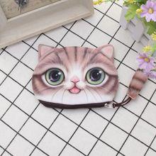 Милый 3D животное лицо молния чехол портмоне «кошка» женский кошелек детская сумочка Макияж Багги Сумка