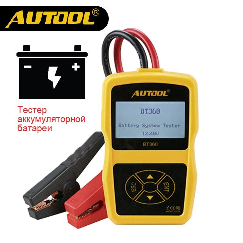 AUTOOL BT360 batería de coche Tester vehículo arranque de carga analizador Digital 2000CCA 220AH multi-idiomas mala celular herramientas de prueba