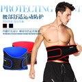 120751 Ayuda de La Cintura Transpirable Deportes Gimnasio de Pesas Culturismo Cinturón para La Espalda Elástica Equipo de Entrenamiento