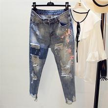 Новый дизайн высокого качества женской одежды леди мода вышивка пят середина шаровары джинсы