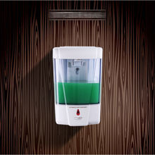 Автоматическая Сенсор Мыло диспенсер дезинфицирующее Ванная комната настенный 9031u