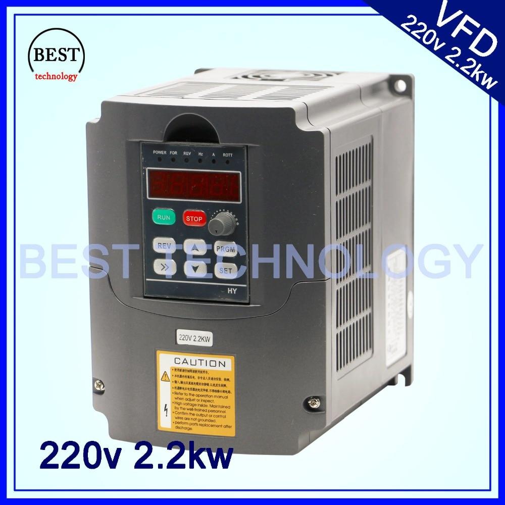 CNC moteur de Broche de contrôle de vitesse 220 v 2.2kw VFD Entraînement À Fréquence Variable VFD Onduleur 1HP ou 3HP Entrée 3HP fréquence onduleur