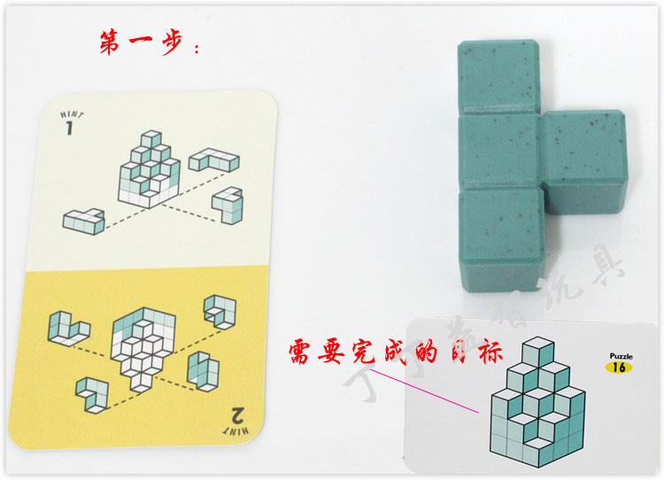 3D Soma Cube Puzzle IQ Logic Brain teaser Puzzles Game for Children Adults 13
