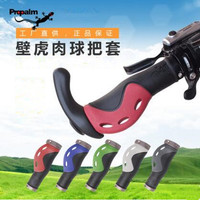Propalm Mountain Bike Grip Bicycle Lock Grip Bicycle Handlebar Accessories 1920EP