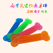 Transparent solid small bone teeth stick toy bone pet supplies rubber toys