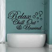 Pretty relax Wall Art Decal Sticker Mural Decor Living Room Bedroom Removable Decals