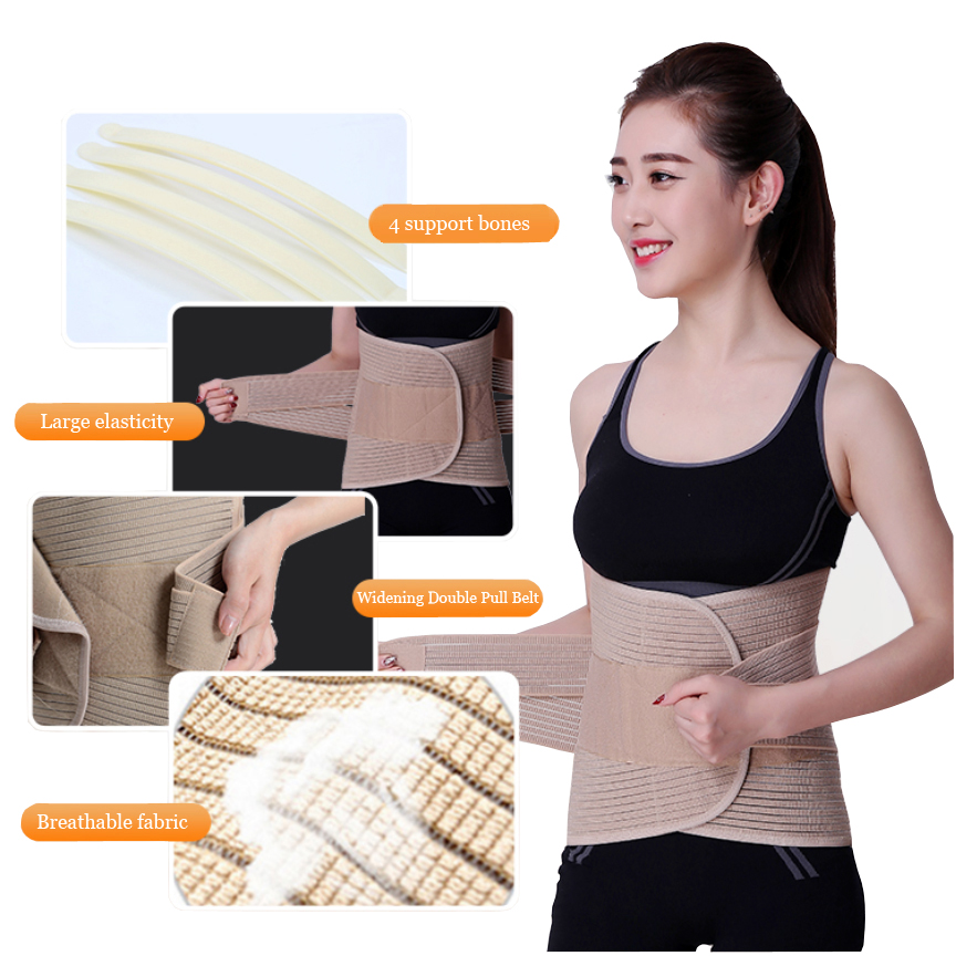 Promotion Adjust Relief waist support Brace Belt Lumbar Lower Waist Sport Accessories Posture Corrector Slimming Modeling Strap