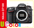 New original nikon d7100 dslr camera corpo 24.1mp só