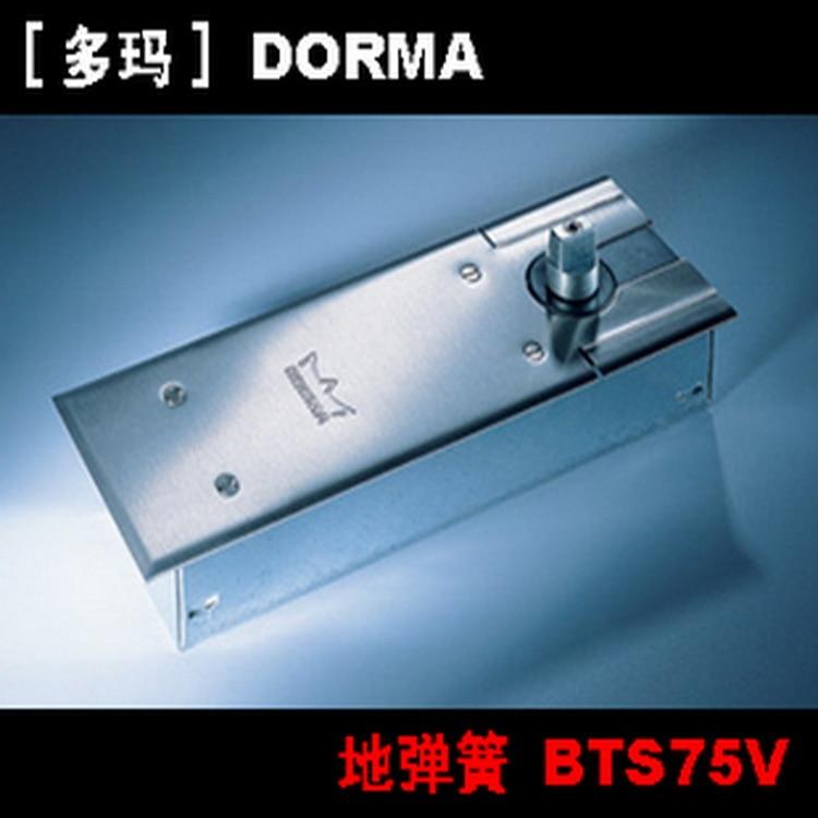 Germany Dorma Bts 75 Box Duoma Frameless Glass Door Spring