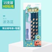 correct the way a child holds a pen 15 pcs(giving a pencil grip + a pen cap)|Standard Pencils| |  -