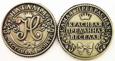 tasuta saatmine vene stiilis mündid valuuta loominguline kingitus - Meeskonnasport - Foto 3