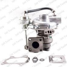RHF5 8971397243 Turbo Turbocharger for 98-04 Isuzu Rodeo 2.8TD OPEL 4JB1TC 2.8L 3.0L RHF4H-VIBR 100HP 4JB1T VIBR 8971397242