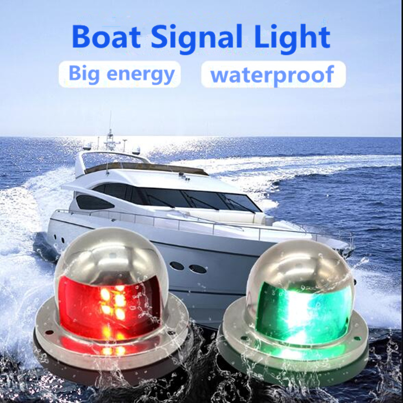 1 Pair 12V Marine Boat Yacht Pontoon Stainless Steel LED Bow Navigation Lights