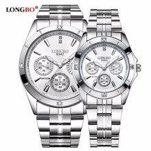 Бренд LONGBO, спортивные военные часы, уникальный дизайн, пара, браслет из нержавеющей стали, кварцевые часы для мужчин, мужские часы для отдыха, Relogio Masculino