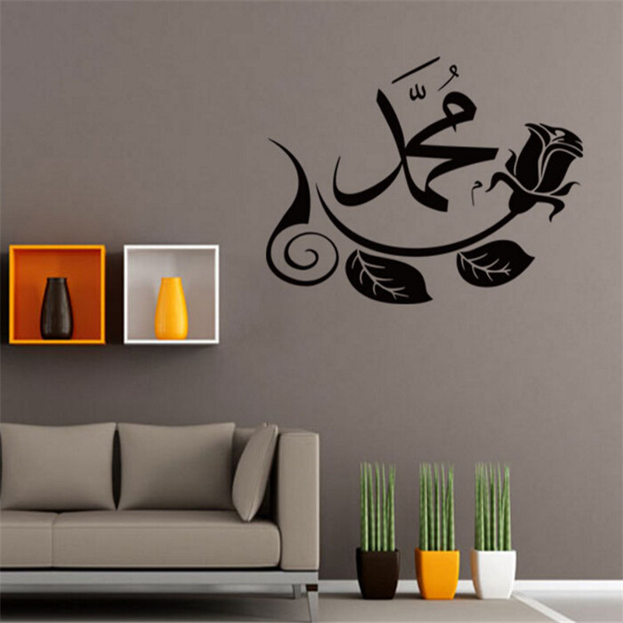 MAARYEE 87*60CM Rose Flowers Plants Muslim Particular Designs Wall Stickers  House Decorations Bedroom Decals Pegatinas De Pared In Wall Stickers From  Home ...