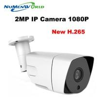 HI3516D H.265  2МП IP-камера видеонаблюдения 1 / 2,7 AR0237 Материал Металл  Наружная  камера формы капли Версия Дополнительная с ночным видением