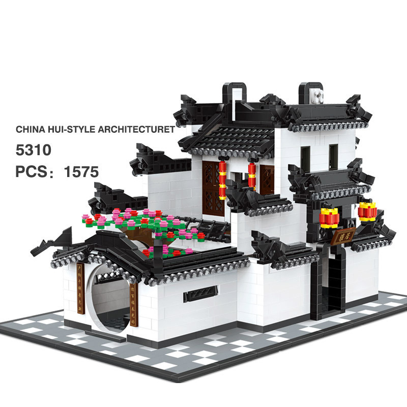 Famous China HUI-Style Architecture building block courtyard house model bricks assemblage model educational toys collection hot world famous architecture the leaning tower of pisa italy building block model bricks educational toys collection for gifts