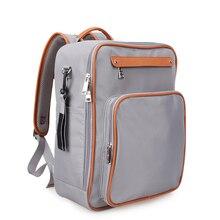 Сумки для мам через плечо из чистого нейлона в деловом стиле, водонепроницаемый рюкзак для подгузников, рюкзак для мам, детские сумки