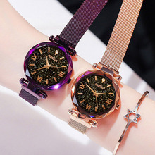 2019 Hot Sale Starry Sky Watch Womens Luxury Magnetic Magnet Buckle Quartz Wristwatch Geometric Surface Female Diamond Watches