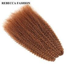Rebecca Brazilian Afro kinky Wave Remy Human Hair Weave Bundles Brown Auburn Pre-Colored For Salon Hair Extensions 30# 100g