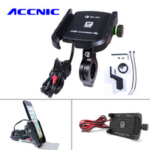Motorcycle Bike Cell Phone Holder Stand QC3.0 Quick Charger for Samsung Phone 2.5A USB Charger for iPhone Series Phone Stand