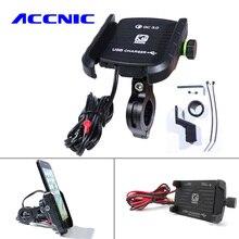 حامل الهاتف المحمول للدراجة النارية حامل QC3.0 شاحن سريع لهاتف سامسونج شاحن USB 2.5A لسلسلة iPhone حامل الهاتف