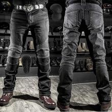 Горячая Распродажа Komine мотоцикл Досуг мотоцикл мужские беговые уличные джинсы для езды с защитным оборудованием наколенники