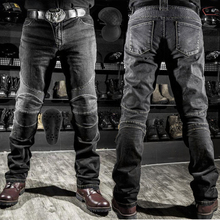 2019 hot sale Komine motorcycle leisure motorcycle men's cross-country outdoor riding jeans with pro