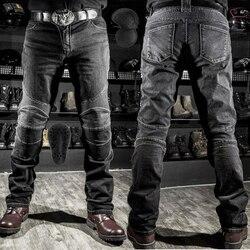 Pantalon de Motocross pour moto 4 saisons, flambant neuf, pour loisirs en plein air, Jeans d'équitation avec équipement de protection obscur, genouillères