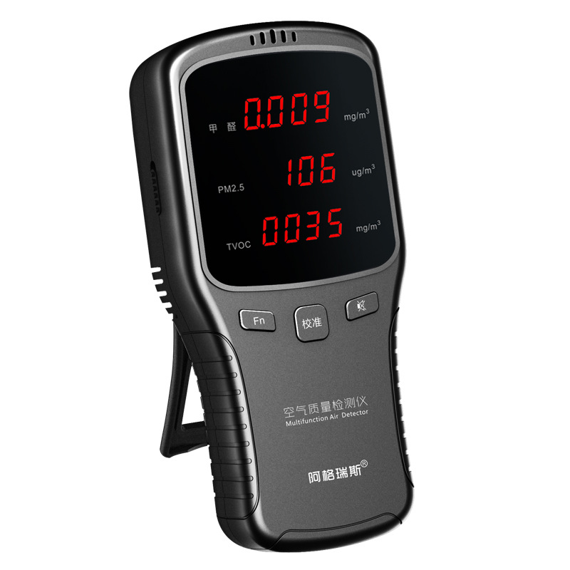 Formaldeyde Detector HCHO TVOC PM1.0 PM2.5 PM10 Monitor Digital Gas Analyzer Household PM 1.0 2.5 10 Air Quality Detector цена 2017