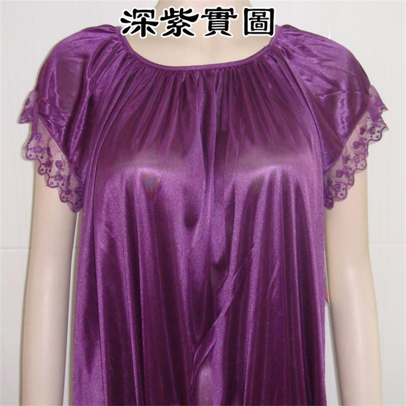 Croft /& Barrow Womens Plus Rayon Blend Short Sleeve Purple Nightgown Dress Plus