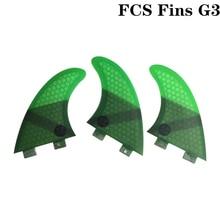 FCS G3 Quilhas Fins Surfboard Fin Honeycomb Fibreglass Green color