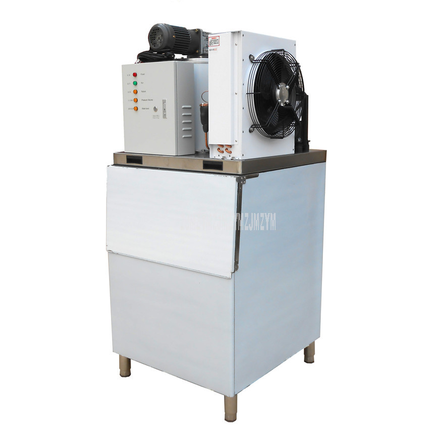 300kg/day Electric Ice Slicer Commercial Automatic Ice Cutting In Slice Making Machine For Food Cold Storage 1.2KW 1.8-2.3mm